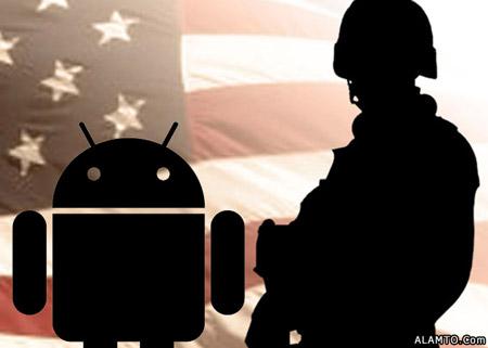 تجهیز شدن ارتش آمریکا به سیستم اندروید !