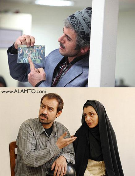 عکس اخراجی ها 3 - عکس فیلم جدایی نادر از سیمین