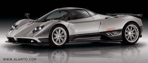 پنج خودرو گران قیمت جهان + عکس - پاگانی زوندا اف