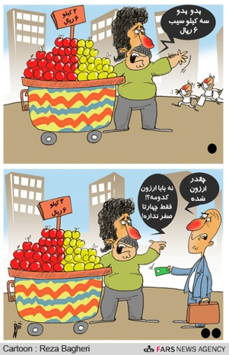 کاریکاتور: 3 کیلو 6 ریال