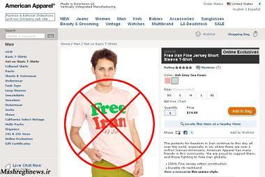 تولید و عرضه تی شرت ضد ایرانی در 20 کشور مختلف جهان