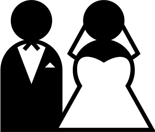جشن عروسی 23 میلیارد تومانی!!