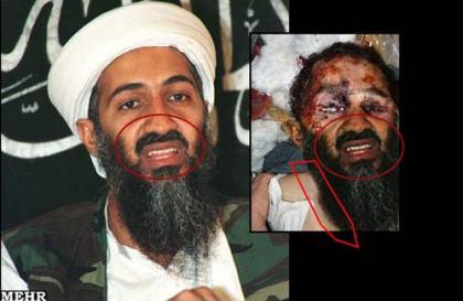بررسی عکس منتشر شده از جنازه بن لادن