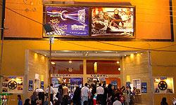 قیمت بلیط سینما در سال 90 تغییر نخواهد کرد