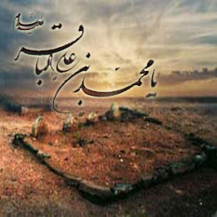 پنج درس آموزنده از امام باقر(ع)