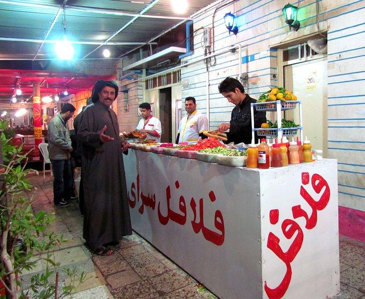 فلافل سلف سرویس در اهواز (عکس) | www.Alamto.Com