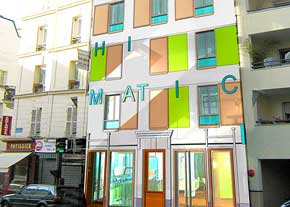 اولین هتل بدون پرسنل دنیا در پاریس!