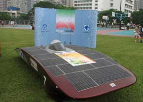 رونمایی از خودرو خورشیدی پیشرفته ایرانی