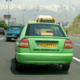 دستگیری مسافر زن نمای تاکسی بانوان | www.Alamto.Com