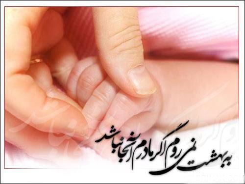 کارت پستال های بسیار زیبا مخصوص روز مادر | www.Alamto.Com