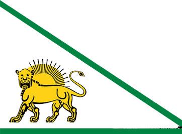 پرچم های ایران از دوره هخامنشیان تا جمهوری اسلامی | www.Alamto.Com