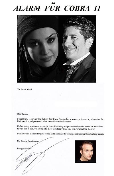نامه «سمیر» کبرا 11 به همسر پیمان ابدی+ عکس