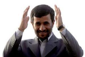اهدای 1000 متر زمین به هر خانواده ایرانی!