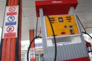 بنزين 8 نرخی میشود!