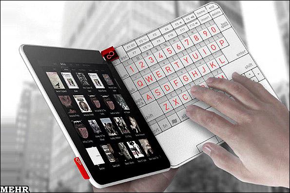 لپ تاپی که در دو حالت افقی و عمومی استفاده میشود | www.Alamto.Com