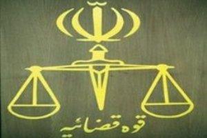 جزییاتی ازجنایت سیاه در خمینی شهر اصفهان +عکس