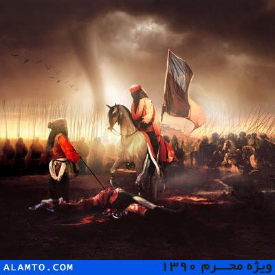 دانلود مراسم شب چهارم محرم ۹۰ با مداحی حاج محمود کریمی