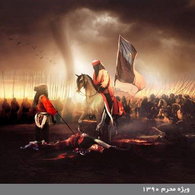 دانلود مراسم شب پنجم محرم ۹۰ با مداحی حاج محمود کریمی