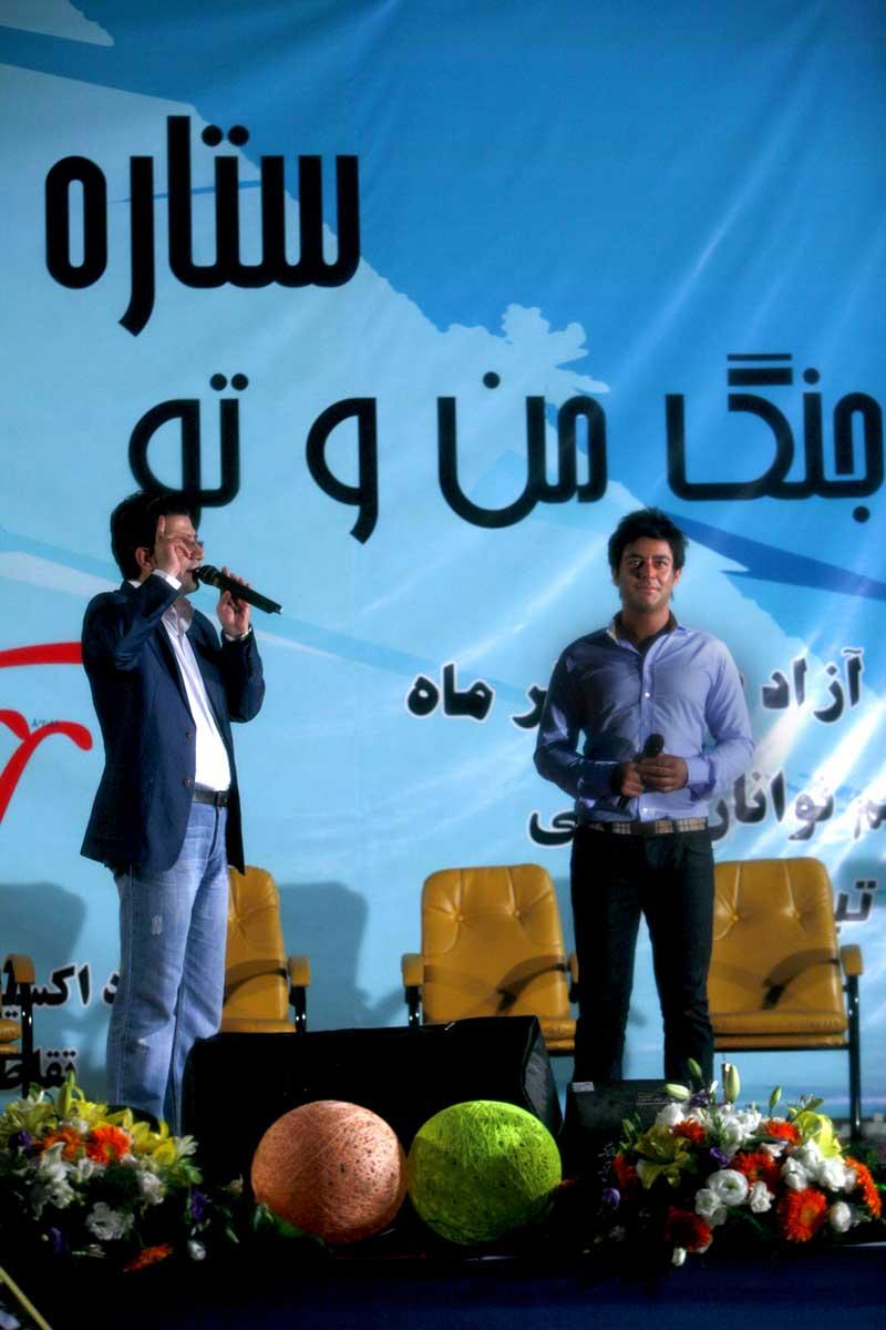 عكس هاي ناب و جديد از محمد رضا گلزار