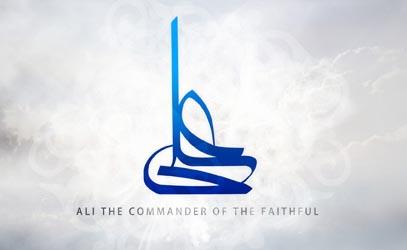 مجموعه عکس های فوق العاده زیبا با موضوع عید غدیر