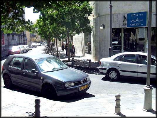 نامگذاری خیابانی در اسراییل بنام کوروش کبیر! (+عکس)