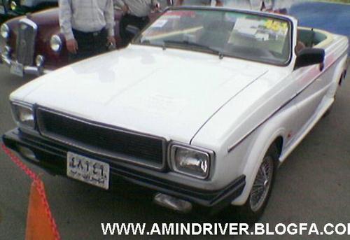 عکس هایی از پیکان های اسپورت | www.Alamto.Com