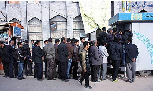 صف خودپرداز ها پس از هدفمندی یارانه ها (عکس) | www.Alamto.Com