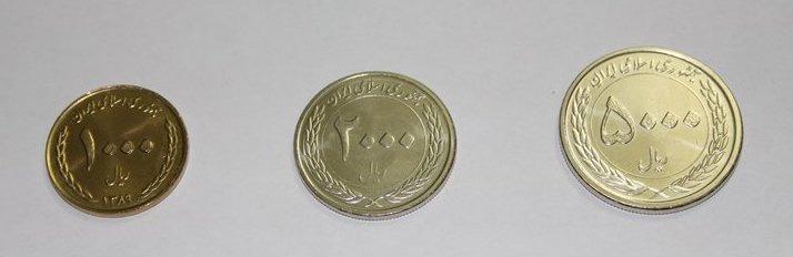 عکس: سکه ۵۰۰ تومانی | www.Alamto.Com