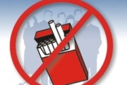 توليد سيگار بدون ضرر در قم