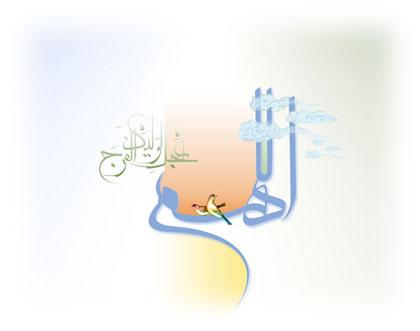 اس ام اس های بسیار زیبا برای امام زمان (عج)
