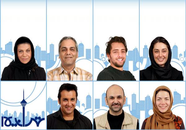 «تهران ۱۵۰۰» با بازی مهران مدیری، هدیه تهرانی و بهرام رادان