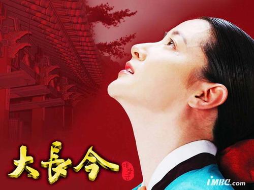 نقش یانگوم در سریال قهوه تلخ مهران مدیری