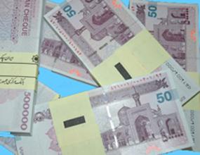 رقم دقیق افزایش حقوق کارمندان اعلام شد