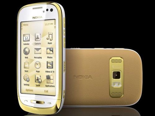 تلفنی با روکش چرم و طلا (+عکس)
