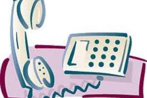 اجرای طرح صدقه تلفنی در قم!