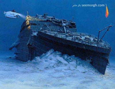 عکسای دیدنی و کم پیدا از کشتی تایتانیک