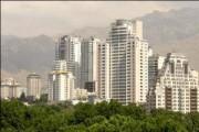 زلزله خیز ترین و امن ترین نقاط تهران کجاست؟