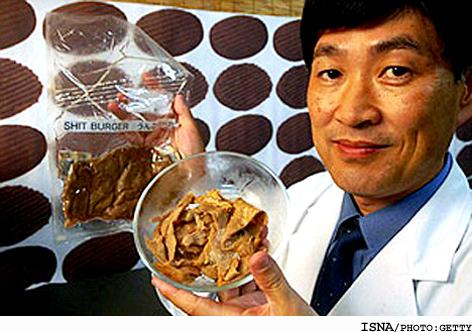 ساخت گوشت مصنوعی از فضولات انسانی! +عکس