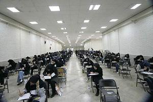 زمان توزیع کارت آزمون دانشگاه آزاد