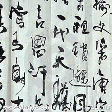 پنج زبان مشکل دنیا برای یادگرفتن + زبان چینی