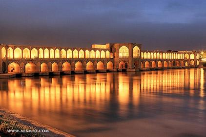عکس پل خاجو در اصفهان - ایران