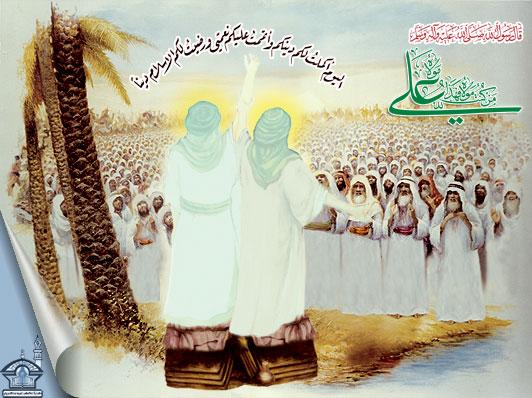 اس ام اس و پیامک تبریک عید غدیر خم