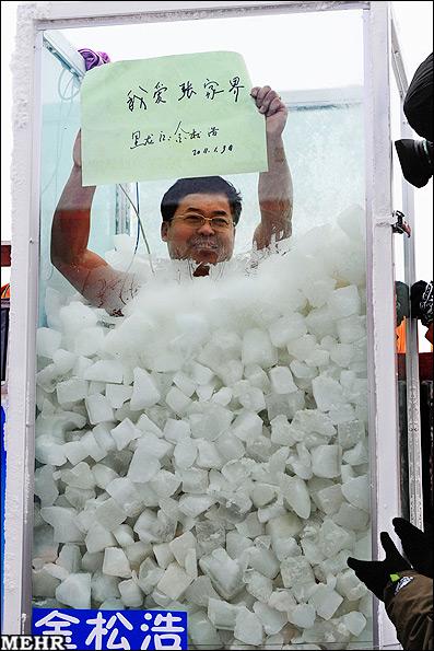 عکسهایی جالب از مسابقه مرد یخی در چین