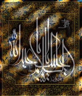 دانلود نوحه این حسین کیست با صدای سید جواد ذاکر